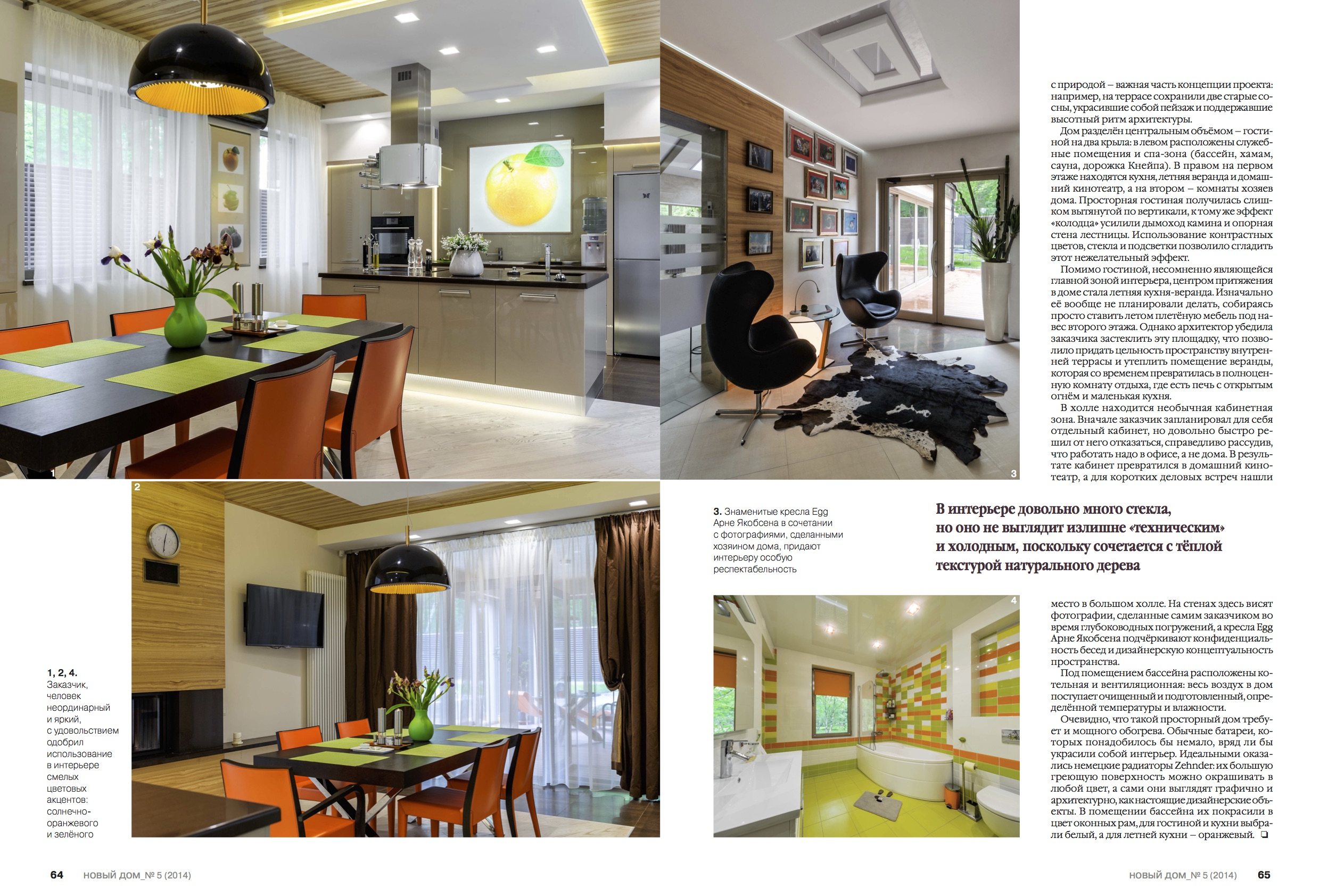 new-home-5-2014-4